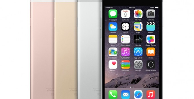 iphone-6s1-680x350[1]