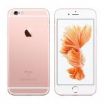 iPhone 6S Rose Gold abonnement: Vergelijk nu!