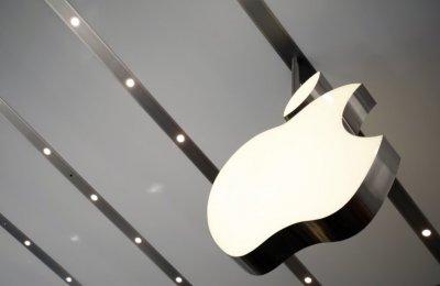 iPhone SE event Apple