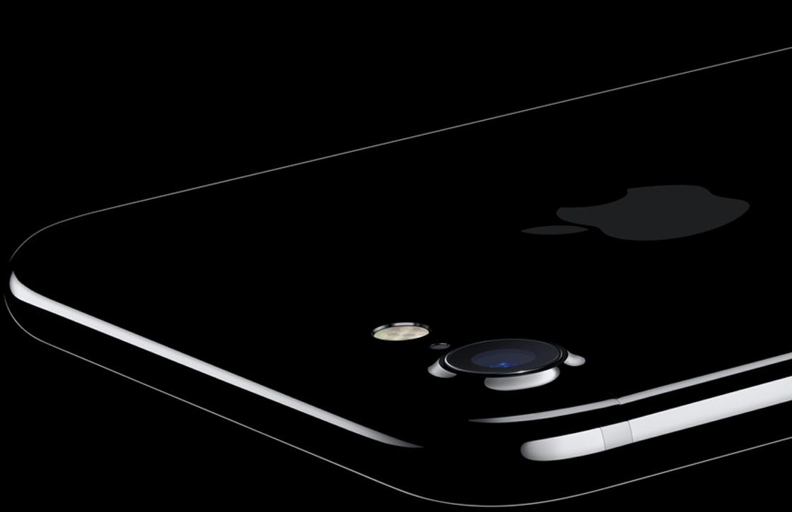 iphone 7 aanbieding